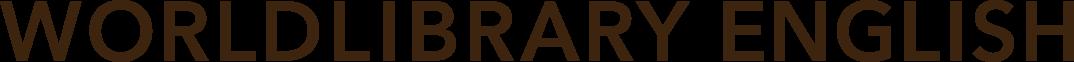 WORLDLIBRARYENGLISH